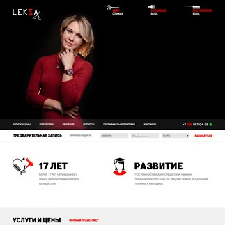 leksa-hair-new-thm_1580193998.jpg