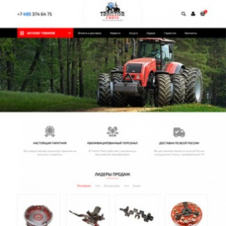 tractor-parts-site-thm_1543412968.jpg